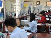 越南工商银行被评选为越南最佳借款银行