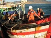 48名遇险越南渔民及菲律宾船员获救
