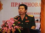 越南科学家被授予俄罗斯院校名誉教授称号