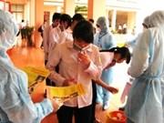 第8届亚洲主要都市网会议在河内召开