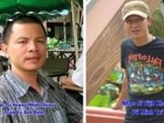 煽动宣传反对国家的两个罪犯承受越南法律处罚