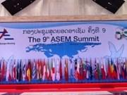 第九届亚欧峰会在老挝万象开幕