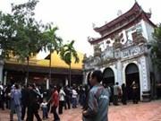 越南--各宗教和谐共处的大家庭(二)