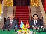 越南与乌克兰联合公报