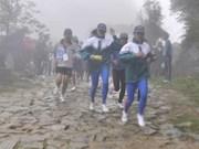 2012年第四届征服番西邦杯攀山比赛落下帷幕
