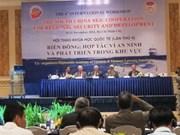 第四次东海问题国际科学研讨会在胡志明市举行