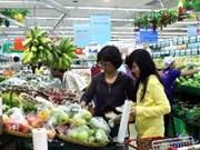 今年11月份越南全国居民消费价格指数大幅下降