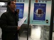 印度尼西亚对新版中国护照采取反制