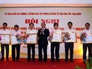 全民参与艾滋病防治活动总结会议在岘港市举行
