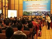 越南广宁省大力发挥下龙市旅游潜力