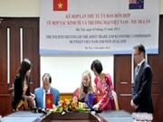 越南与新西兰加强经贸投资合作