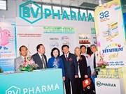 第19届国际医药博览会在河内开幕