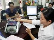 汇丰银行对越南经济给予积极评价