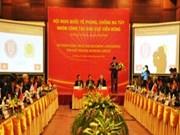 远东国家打击毒品工作组国际会议在越南岘港举行