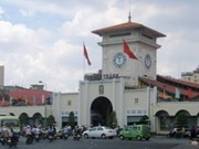 越南—罗马尼亚贸易合作交流会在胡志明市举行