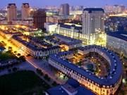 越南注重提高国家经济竞争力