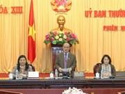 越南第十三届国会常委会召开第十三次会议