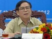 2012年越南司法伙伴计划委员会年度会议在河内举行
