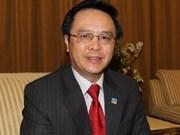 越南与美国加强多方面合作关系