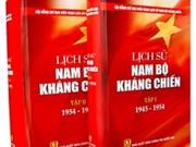 2012年第八次越南书籍颁奖仪式在河内举行