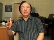 2012年越南向数百名学者授予教授和副教授称号