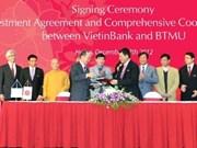 日本三菱东京日联银行成为越南工商银行战略投资商