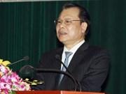 2012年越南全国捐助了1.5万亿越盾帮助贫民