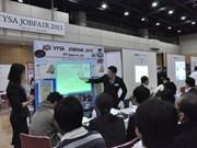 2013年就业促进会在日本举行