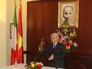 越共中央总书记阮富仲开始对意大利进行国事访问