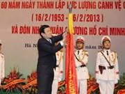 越南警卫力量成立60周年庆祝典礼在河内举行