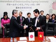 东南亚首家业务流程外包服务联营企业在越南成立