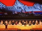 柬埔寨人民党全国代表特别大会在金边召开