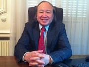 越南为法语国家组织的发展做出积极贡献