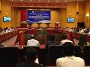 """响应""""3·23""""世界气象日越南隆重举行纪念仪式"""
