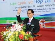 """""""水合作""""科学研讨会在越南举行"""