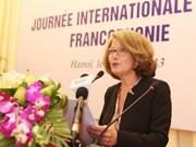 越南外交部举行国际法语日纪念典礼