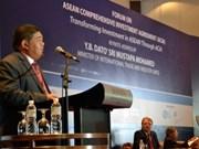 东盟各国携手努力到2015年建成东盟经济共同体