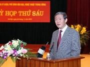 越共中央文学艺术理论批评委员会召开第6次会议