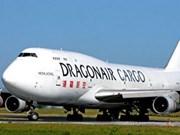 越南岘港至中国香港直达航线正式开通
