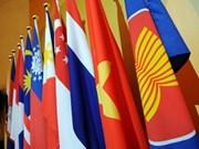增强东盟各成员国的竞争力
