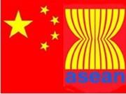 东盟与中国承诺促进战略伙伴关系