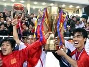 越南和新加坡成为2014年AFF Suzuki Cup举办国