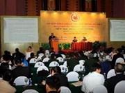 越南烧伤综合治疗工作被国际朋友认可