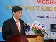 越南举行手足口病国家研讨会