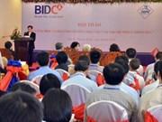 提升越南商品在柬埔寨的品牌形象