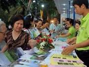 2013年越南胡志明市4.4旅游节拉开序幕