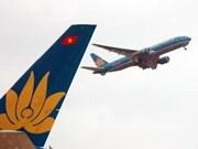 越南芽庄市飞往俄罗斯首都莫斯科直达航线正式开通