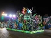 2013年广宁下龙湾狂欢节将于4月低举行