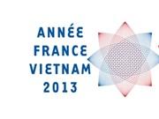 """越南""""法国年""""正式开幕"""
