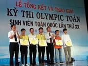 第21届全国大学生奥林匹克数学竞赛在岘港市拉开序幕